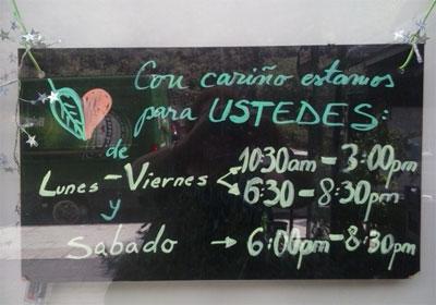 Opening hours for Vega Art health food shop in Los Cancajos, Brena Baja